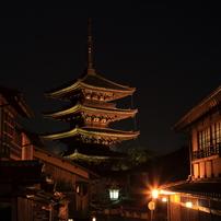 八坂の塔 花灯路2014