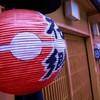 京都・紅葉2009