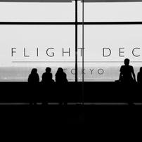 Haneda Airport in 2014
