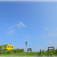 いすみ鉄道Ⅲ