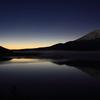 lago motosuko1