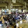 東京モーターショー2003