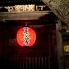 長谷寺(鎌倉)の紅葉ライトアップ