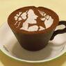 コーヒーカップティラミス