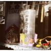「玩具のおもいで」小江戸川越散歩62