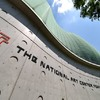 The National Art Center, Tokyo