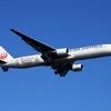 嵐JET JAL FLY to 2020 特別塗装機