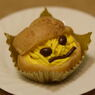 かぼちゃのモンブランシュー