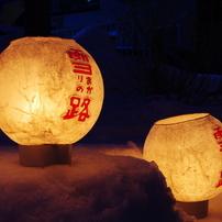 北海道旅行'16冬