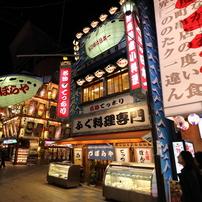 大阪写真館