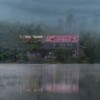 日没直前の霧に覆われた白駒池