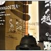「ウィンドウ・ショッピング」 小江戸川越散歩130