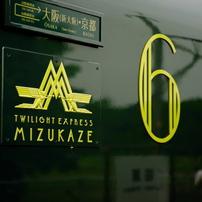 鉄道風景+α
