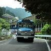 祖谷のボンネットバス
