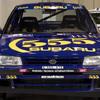 SUBARU Legacy RS WRC 1993 Rally New Zeal