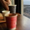 そとカフェ #1