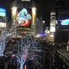 渋谷もクリスマスモードに