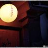 「みんな雪の中07」小江戸川越散歩145