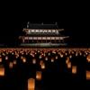 夜の平城京。