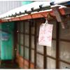 「通学路」小江戸川越散歩149