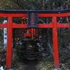 箱根七福神