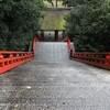 宇佐神宮(百段と南大門)
