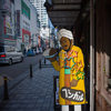 Yokosuka Street Snap #9