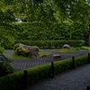 退蔵院 余香園 陰の庭