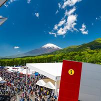 富士スピードウェイから見る富士山