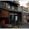 「サザエさん」小江戸川越散歩173