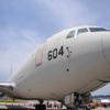 KC-767を