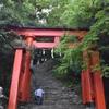恐怖の神倉神社