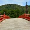喜撰橋と十三重石塔