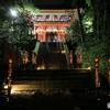 竹あかりの東照宮 -2