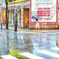 雨の異邦人