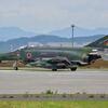 RF-4EJ PhantomⅡ