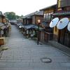 日本風景1120 京都