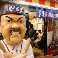 2010 関西オフ 大阪コースあれこれ