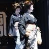 Hassaku 2018 Gion Kyoto