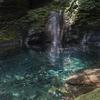 ブルーの滝壺