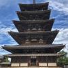 スマホで直球〜法隆寺五重の塔