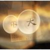 「朝焼けの光の中に・・・。」 小江戸川越散歩187