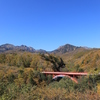 赤い橋・2