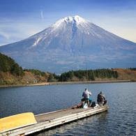 富士と太公望