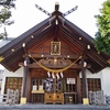 今日の神社・・・