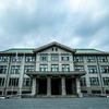 宮内庁舎。