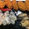 牡蠣の三種盛り
