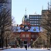 札幌散歩1