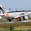 「すかい」 Jetstar A320-232 JA15JJ 出発