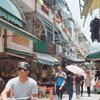 HongKong Trip